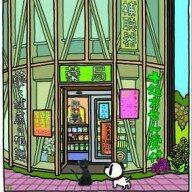 昭和堂薬局